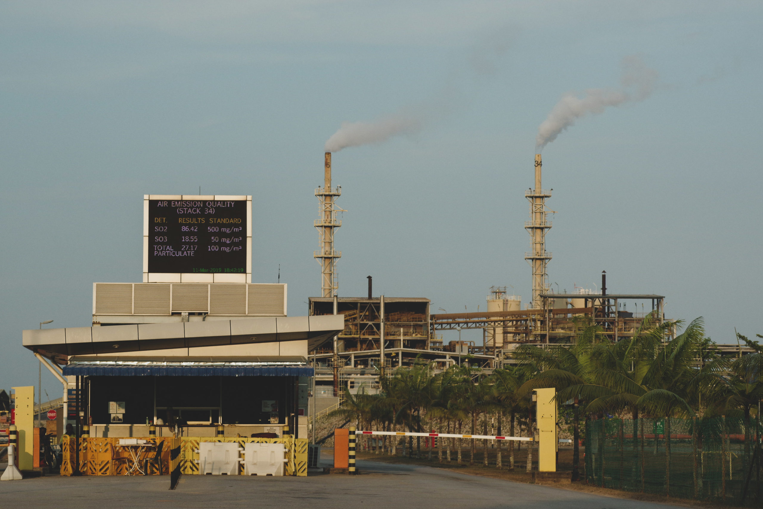 Lynas Advanced Material Plant, Gebeng Industrial Park (Photo: YH Law)